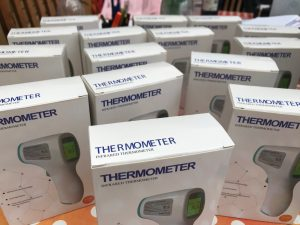 non contact digital thermometers